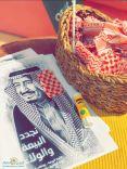 احتفال الروضة الخامسة بحائل بمناسبة تجديد ذكرى البيعة الخامسة لخادم الحرمين الشريفين الملك : سلمان بن عبدالعزيز آل سعود حفظة الله