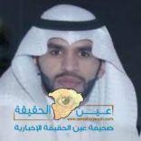 الزميل الاستاذ / عقاب القعيس يرزق بمولوده