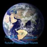أربعة من علماء الإسلام يكتشفون الجاذبية الأرضية قبل نيوتن بـ 700 عام!
