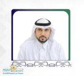 الدكتور نهار الرشيدي مديرًا لمستشفى الملك سلمان التخصصي بحائل