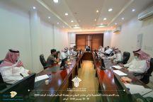 اجتماع اللجنة التنفيذية لرالي حائل الدولي 2020