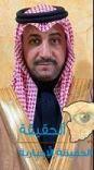 الأستاذ محمد بن نايف المسمار الشمري للمرتبة العاشرة بإمارة حائل