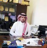 الأستاذ بدر بن ظاهر الرشيدي مديراً لمعهد ريادة الاعمال بمنطقة حائل