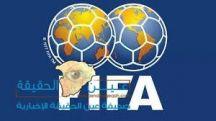 بالتنسيق مع (FIFA) إعادة جدولة تواريخ الدوريات المحلية وتصفيات المنتخبات