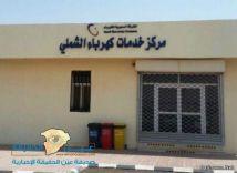 إنقطاع الكهرباء عن محافظة الشملي والأهالي يتذمرون