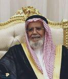 عبدالمحسن عبدالله الهريش التميمى إلى رحمة الله