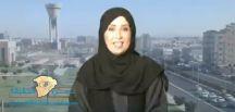 #خلود_الخميس أول أمينة لمجلس منطقة: سأعمل للارتقاء بتبوك وتلبية احتياجات المواطنين