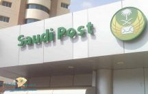 تعرّف على المواد الممنوعة من الشحن عبر البريد السعودي