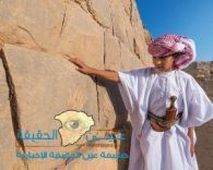 قريباً …. #نجران أكبر متحف مفتوح للنقوش الصخرية