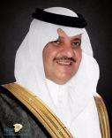 الأمير سعود بن نايف يرعى فعاليات اليوم العالمي للدفاع المدني الأحد القادم تحت شعار ( السلامة أولاً )