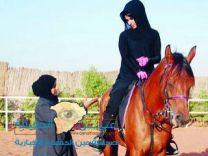 قريبا…..إطلاق أول نادٍ نسائي لتعليم الفتيات ركوب الخيل بمنطقة حائل