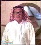 أحمد ناصر قناع البرجس الى المرتبة السابعة بالمديرية العامة للمياه بمنطقة حائل