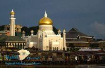 """سلطنة بروناي تعلن إقرار """"الرجم"""" كعقوبة للمدانين بـ""""الزنا"""" و""""المثلية الجنسية"""" اعتبارًا من الأسبوع المقبل."""