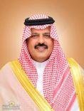 سمو أمير منطقة حائل وسمو نائبه يعزيان أسرة العامر في وفاة والدهم سعد العامر.