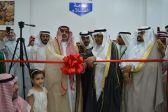 بحضور مدراء الدوائر الحكومية افتتاح أسواق « التميمي ميغا مارت » ظهر اليوم بمدينة حائل