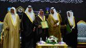 أمير حائل كرمً الفائزين بجائزة الامير سلطان بن سلمان لحفظ القرآن الكريم للاطفال المعوقين