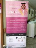 حملة اكتوبر لمكافحة سرطان الثدي بمستشفى محافظة الشنان