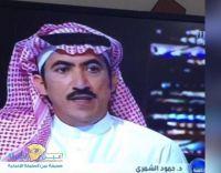 الأستاذ نايف اليوسف يقدم شكره وتقديره لمركز القلب بمستشفى الملك خالد بمدينة حائل