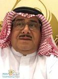 الأستاذ / سعد عبدالله الزكري الى المرتبة الحادية عشر على وظيفة مدير ادارة بهيئة الهلال الاحمر السعودي