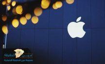 أبل تعلن عن تأجيل إطلاق iPhone 12
