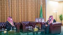 أستقبل سمو أمير منطقة حائل رئيس هيئة الهلال الأحمر السعودي
