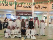 ابتدائية الودي بمدينة حائل تحتفل بتخريج طلابها من الصف السادس للمرحلة المتوسطة وتكرم طلابها المتفوقين
