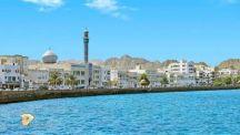 عُمان ،، أول دولة خليجية تفرض ضريبة على الدخل