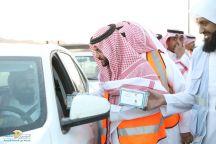 نائب أمير منطقة حائل شارك بحملة رمضان امان