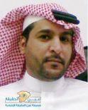 رئيس بلدية جنوب حائل الأستاذ. سعد المحيفر ,,, عنوان للتميز والنجاح