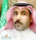 الاستاذ / نادر بن خلف الحسيني للمرتبة الثامنة.