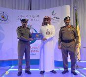 مدير مدني حائل كرم الجهات المشاركة بمعرض الدفاع المدني
