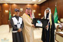 أمير منطقة حائل استقبل اليوم بمكتب  وكيل إمارة منطقة حائل المساعد للشؤون التنموية رئيس اللجنة المحلية للتعداد ( تعداد السعودية 2020 ) وأعضاء اللجنة.