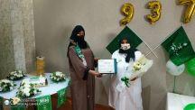 تكريم متطوعين مركز التقصي الوبائي كوفيد 19 مكة المكرمة