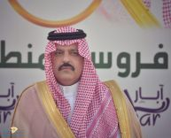 """أمير حائل صاحب السمو الملكي الأمير/عبد العزيز بن سعد، يرعى سباق كأس """"الإمارة"""""""