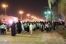 تنظم مارثون المشي النسائي بحديقة الورود بمدينة حائل