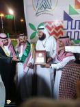 محافظة سميراء تحتفل باليوم الوطني السعودي