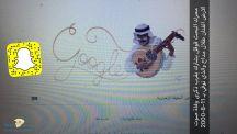 """""""جوجل"""" يشارك بذكرى وفاة الفنان طلال مداح"""