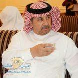 شخصية ناجحة ومحبوبة بمنطقة حائل الأستاذ .أحمد بن عبد العزيز القاسم