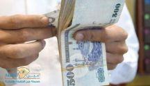 إيداع معاشات مستفيدي الضمان لشهر شوال