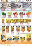 عروض أسواق التميمي لشهر رمضان المبارك