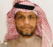 شخصية ناجحة ومحبوبة بمنطقة حائل العميد متقاعد. سعد بن عبدالله المحارب
