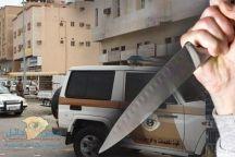 تفاصيل جديدة بشأن الطفل المنحور بالمدينة : الجاني غافل والدته واستخدم قطعة زجاج وهاجم رجال الأمن