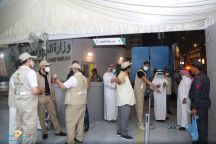 صحة مكة تقف على جاهزيتها لإستقبال المعتمرين
