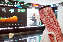أشد هبوط يومي للأسهم السعودية منذ 5 أشهر