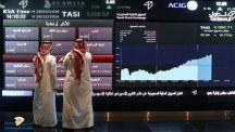 غلق مؤشر سوق الأسهم على ارتفاع