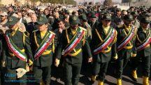 """رسمياً.. أمريكا تصنف """"الحرس الثوري"""" الإيراني منظمة إرهابية"""