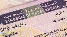 تأشيرات الحج والعمرة والزيارة.. تكلفتها ومدة الإقامة المسموحة