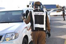 مهام قوات أمن الطرق خلال موسم حج هذا العام