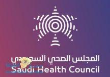 المجلس الصحي يدرس ربط إصدار شهادات الميلاد بإكمال التطعيمات