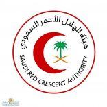 الهلال الأحمر السعودي يخصص 27 مركزا إسعافيا لموسم الحج 1441هـ